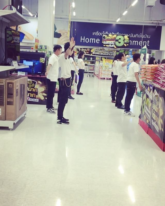 I was doing some groceries this morning and this happened in the supermarket. All the staff started to dance. It's not the first time I've seen it in Bangkok. They look over joyed to be doing it . It always makes me giggle.